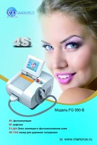 Аппарат 4S System E-Light-эпиляции, фотоэпиляции, RF-лифтинг + удаление татуировок