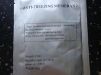 Защитные салфетки (мембраны) для криолиполиза
