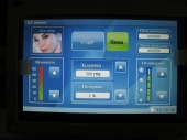 Аппарат E-Light-эпиляции, фотоэпиляции и радиоволновая система 3S